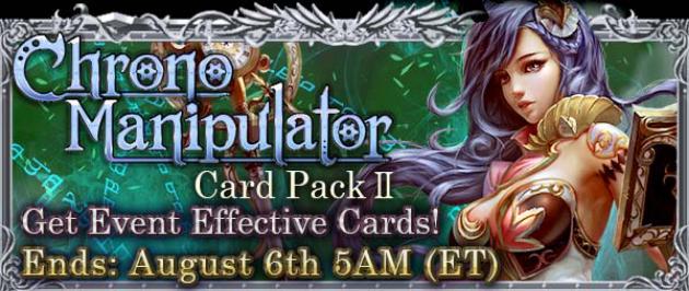File:Chrono Manipulator II Banner 1.png