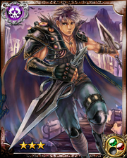 Mercenary Soldier Helmote R+