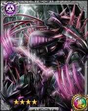 Evil Dragon Armor Draggul RR