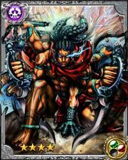 Gilgamesh RR+