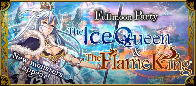 Ice Queen and Flame King Event Banner