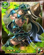 Warrior Megalodia R+