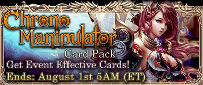 Chrono Manipulator Banner 1