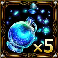 File:Lunar Mare Water x5 Icon.png