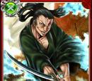 Magic Blader Murai