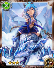 Frosty Dragon Knight Sedna R