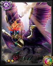 Hellbird NN