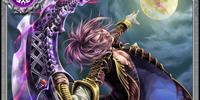 Hedonic Knight Pylon