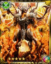 Flaming General Gloriosa SR