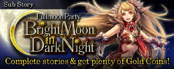 Bright Moon in Dark Night Banner