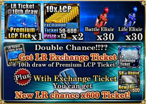 Chrono Chronicle Premium Legend CP Pack Detail