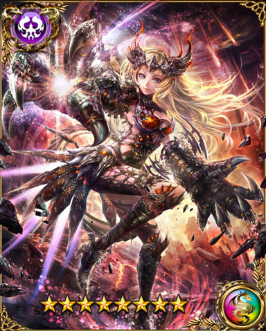 File:King of Warrior Jarngreipr GR.png