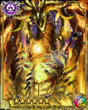 Blazing Dragon Imperial SSR