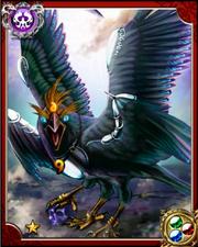 Hellbird N++