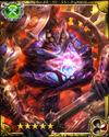 Evil God Magatsukami