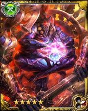 Evil God Magatsukami SR