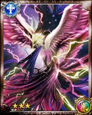 Zeus Fowl R