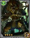 Leo Warrior Narasimha