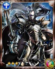 Aegis Knight R