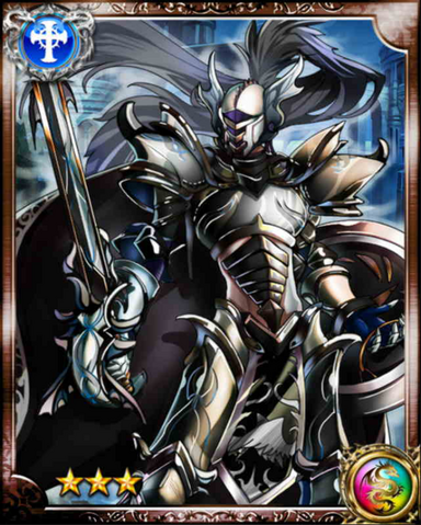 File:Aegis Knight R.png