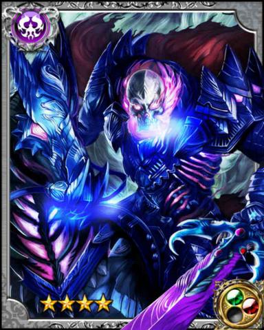 File:Skull Knight Dullahan RR+.png