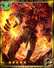Flame Giant Vorg SR