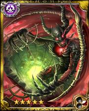 Diablo SR