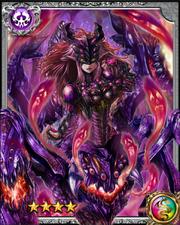 Queen Arachne Kiania RR