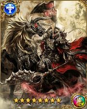 Imperial Odin GR