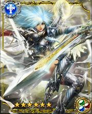 Holy Sword Excalibur SSR++