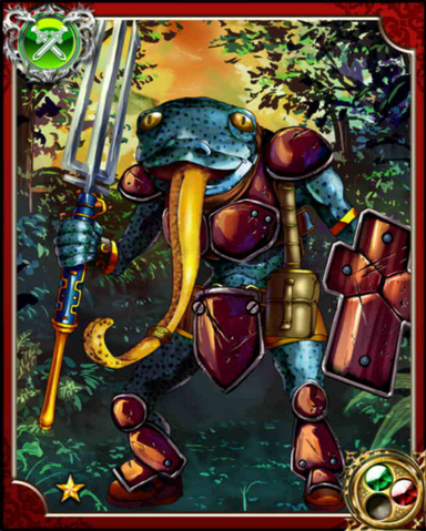 File:Frog Knight N+.png