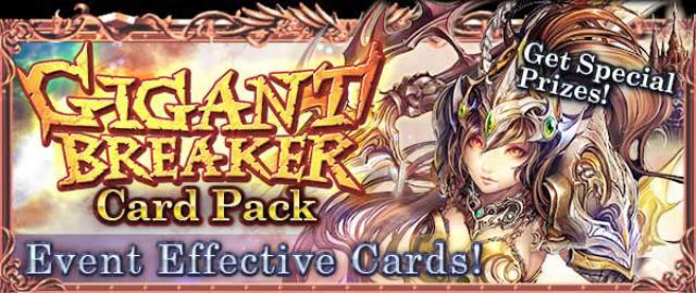 Gigant Breaker CP Banner 2
