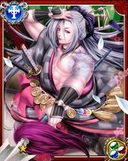 Kabuki Warrior Kurouemon N++