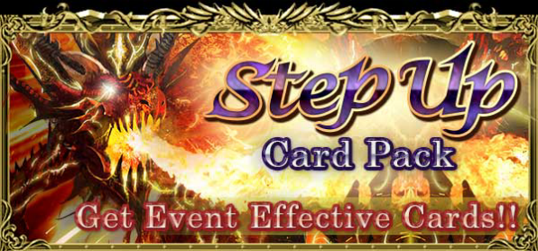 File:Blazing Flight Step Up Banner.png