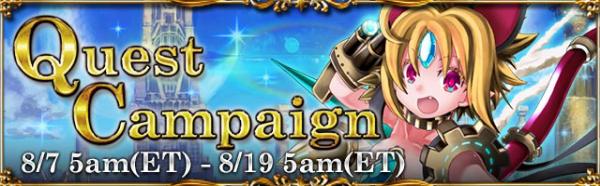 Quest Campaign Banner 1
