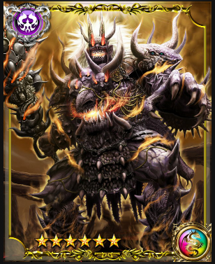 File:Avenger Ghoul Agura SSR.png