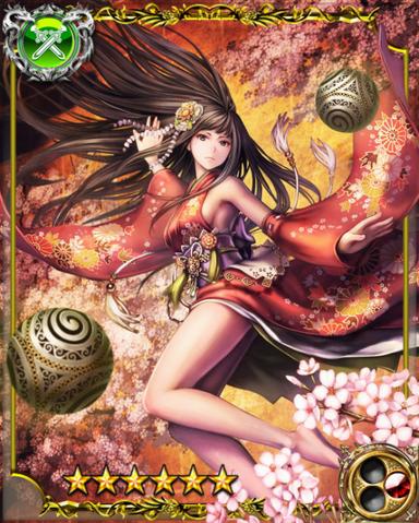 File:Okuninushi SSR.png