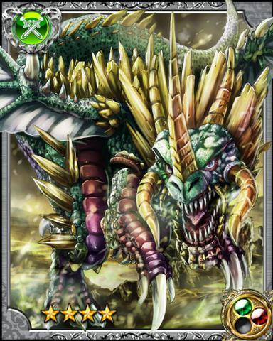 File:Gold Dragon Golganos RR+.png