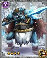 Ice Ogre Hecatombrez RR
