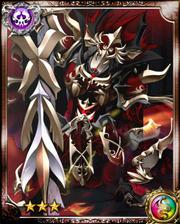 Armored Knight Zard R