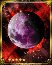 Full Moon SR