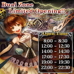 Chrono Chronicle Limited Opening