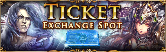 Ticket Exchange Spot Banner 7