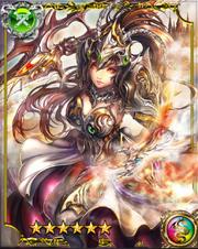 Shining Sworder Selisia SSR