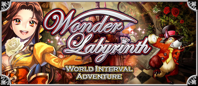 File:Wonder Labyrinth Banner.png
