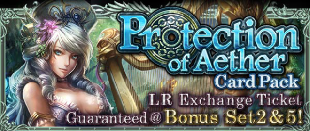 File:Protection of Aether Banner 2.png