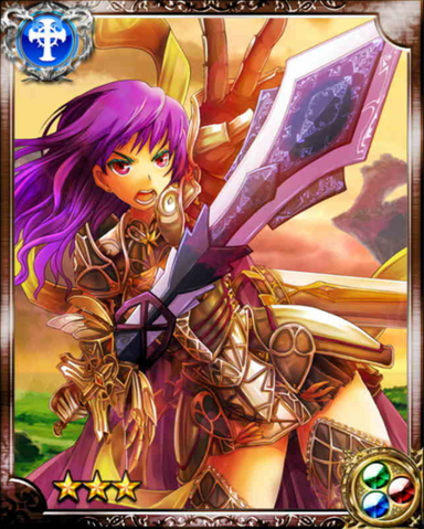 File:War God Iskandar R++.png