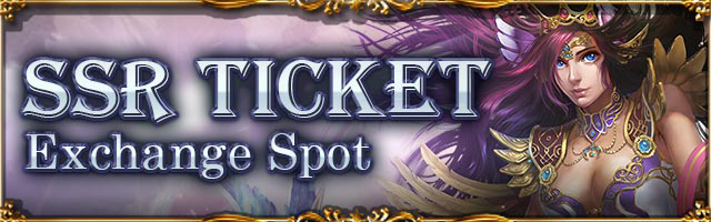 SSR Ticket Exchange Spot Banner 5