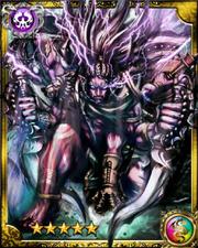 Gilgamesh SR
