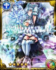 Ice Master Marina SR
